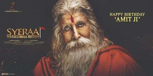 Sye Raa Narasimha Reddy Tamil Movie Posters 8