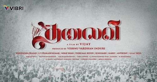 Thalaivi Tamil Movie Posters 1