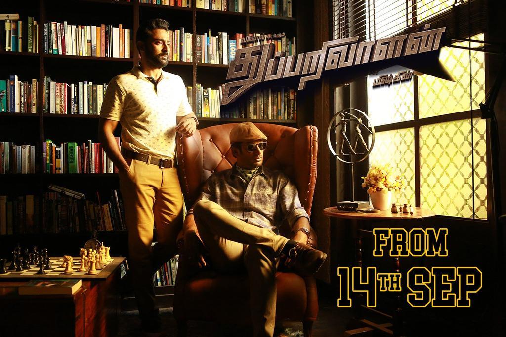 Thupparivaalan Movie Stills - Photos - Vishal 14