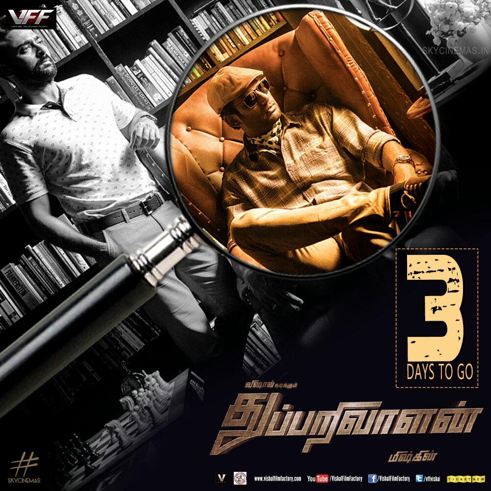 Thupparivaalan Movie Stills - Photos - Vishal 18