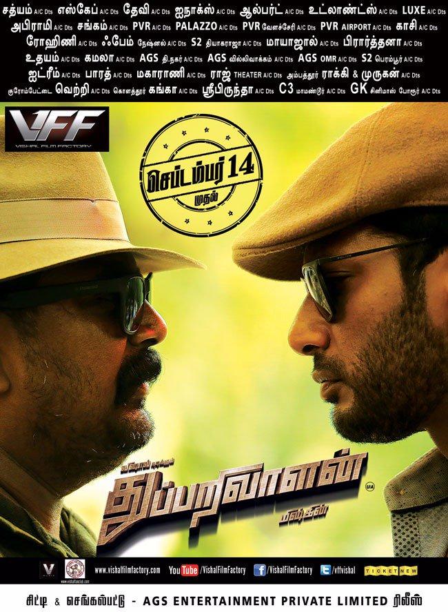 Thupparivaalan Movie Posters - HD Images - HQ Stills 7