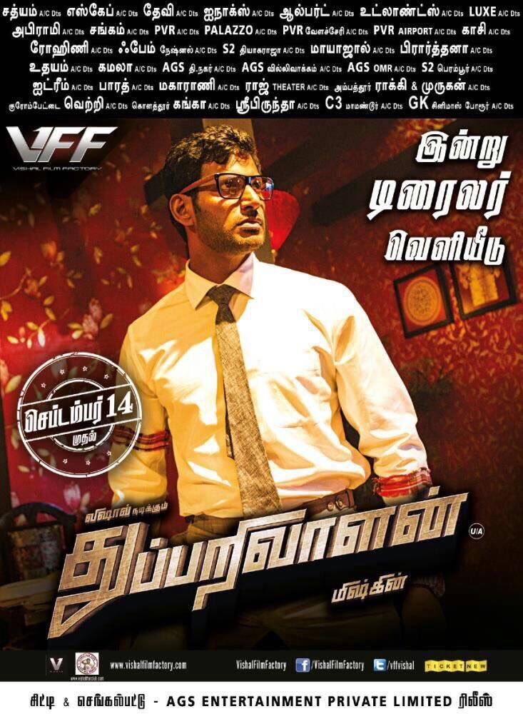 Thupparivaalan Movie Posters - HD Images - HQ Stills 1