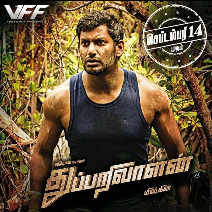Thupparivaalan Movie Posters - HD Images - HQ Stills 6