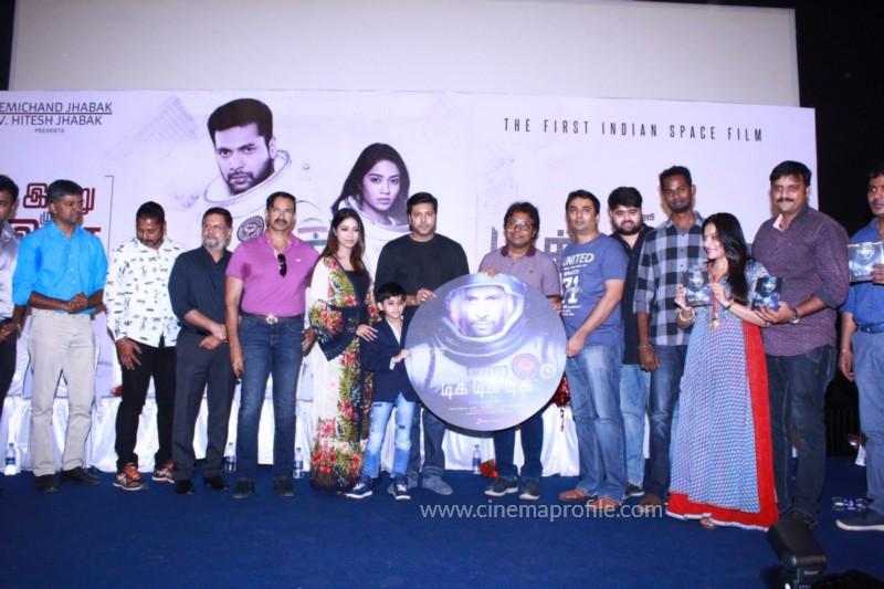 Jayam Ravi's Tik Tik Tik Movie Audio Launch photos | Song Release Stills 18