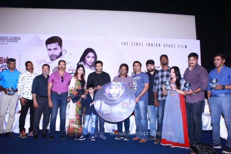 Jayam Ravi's Tik Tik Tik Movie Audio Launch photos | Song Release Stills 10
