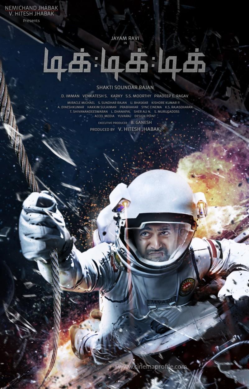 Actor Jayam Ravi Starring TiKTikTik First Look Poster