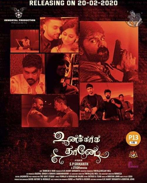 Unakkagathane Tamil Movie Posters 2