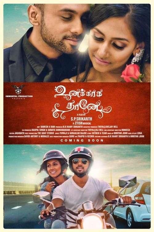 Unakkagathane Tamil Movie Posters 3