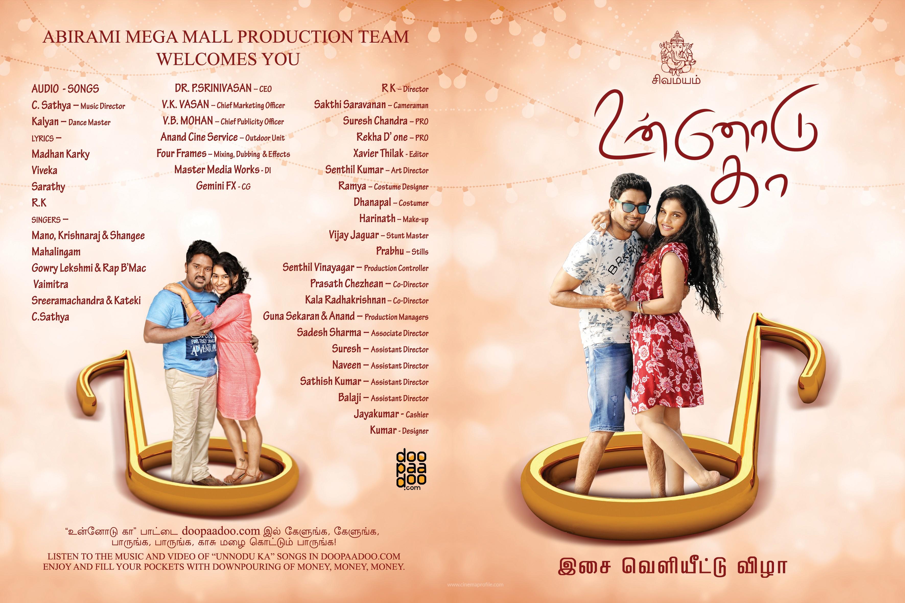 Unnodu Kaa Movie audio Launch invitation Poster