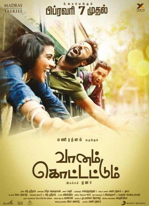 Vaanam Kottattum Tamil Movie Posters 5