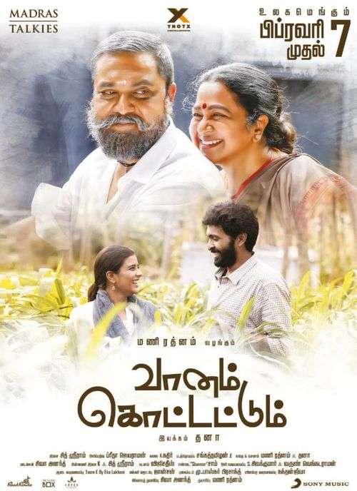 Vaanam Kottattum Tamil Movie Posters 22