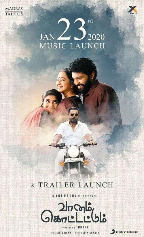 Vaanam Kottattum Tamil Movie Posters 4