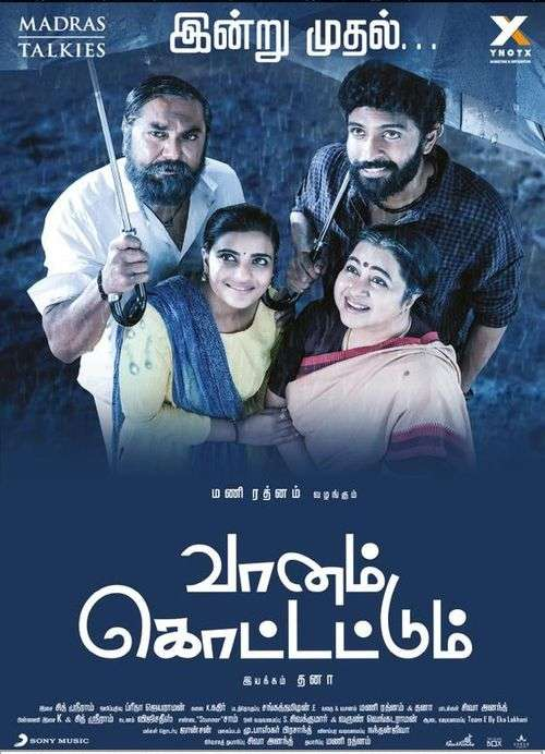 Vaanam Kottattum Tamil Movie Posters 20