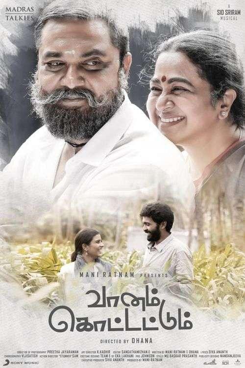 Vaanam Kottattum Tamil Movie Posters 16