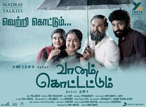 Vaanam Kottattum Tamil Movie Posters 6