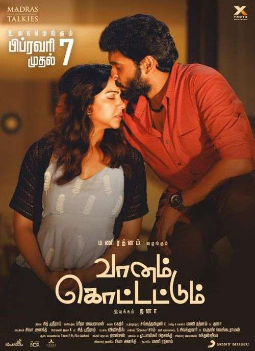 Vaanam Kottattum Tamil Movie Posters 13