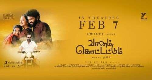 Vaanam Kottattum Tamil Movie Posters 3