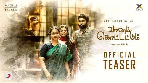 Vaanam Kottattum Tamil Movie Posters 2