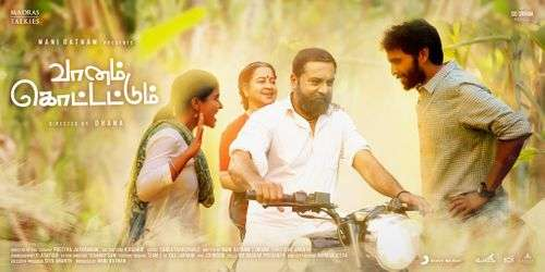 Vaanam Kottattum Tamil Movie Posters 10