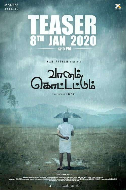 Vaanam Kottattum Tamil Movie Posters 12