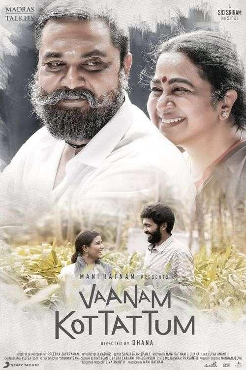 Vaanam Kottattum Tamil Movie Posters 19