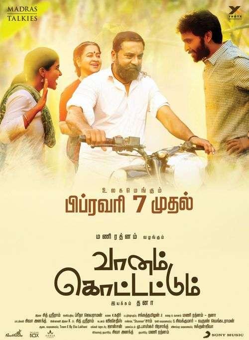 Vaanam Kottattum Tamil Movie Posters 14
