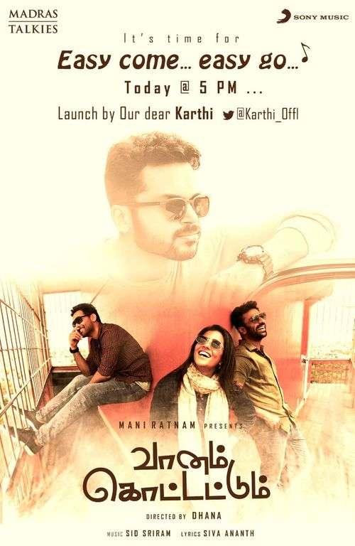 Vaanam Kottattum Tamil Movie Posters 21