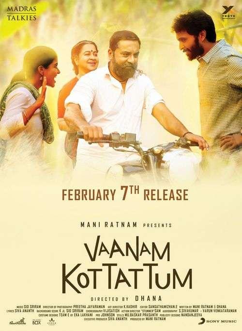 Vaanam Kottattum Tamil Movie Posters 15