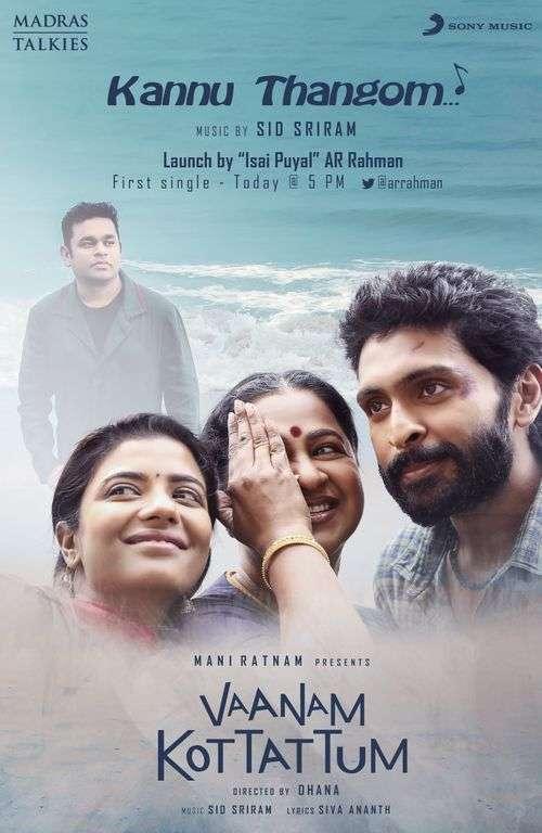 Vaanam Kottattum Tamil Movie Posters 7