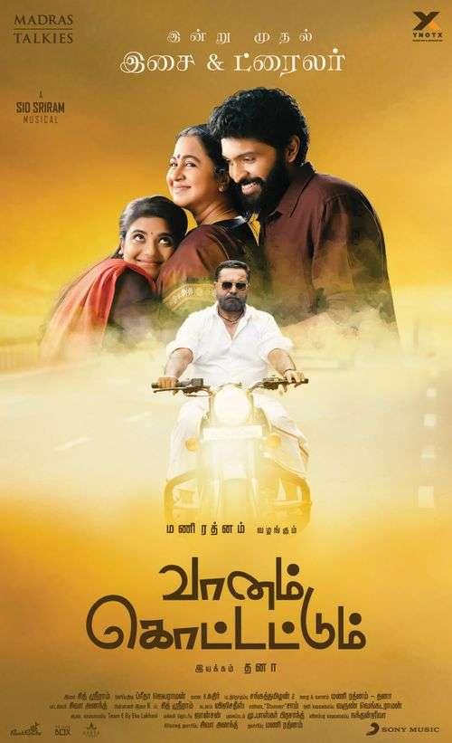 Vaanam Kottattum Tamil Movie Posters 8