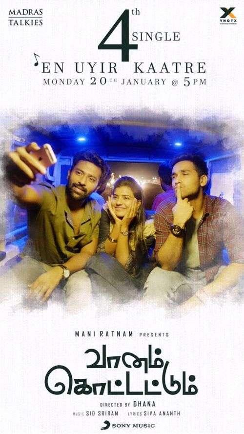 Vaanam Kottattum Tamil Movie Posters 1