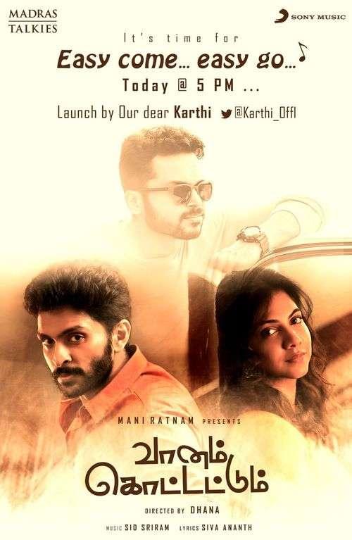 Vaanam Kottattum Tamil Movie Posters 18