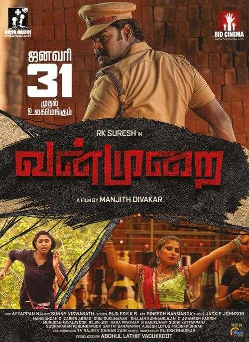 Vanmurai Tamil Movie Posters 10