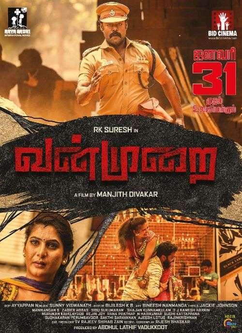 Vanmurai Tamil Movie Posters 3