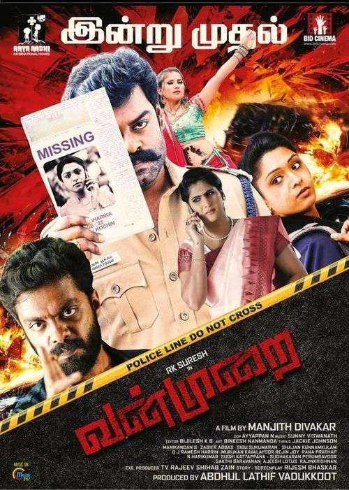Vanmurai Tamil Movie Posters 11