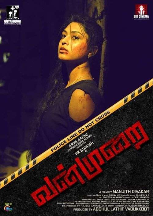 Vanmurai Tamil Movie Posters 6