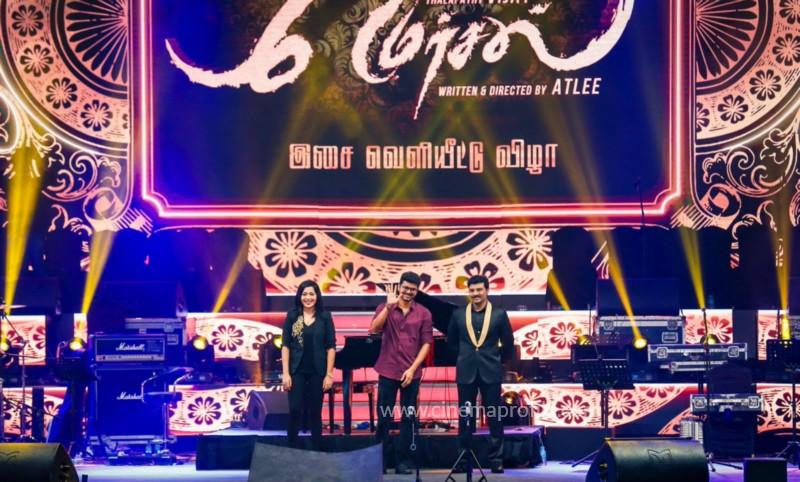 Mersal Audio Launch Live - Photos | Vijay | AR Rahman | Atlee | Dhanush | TSL 13