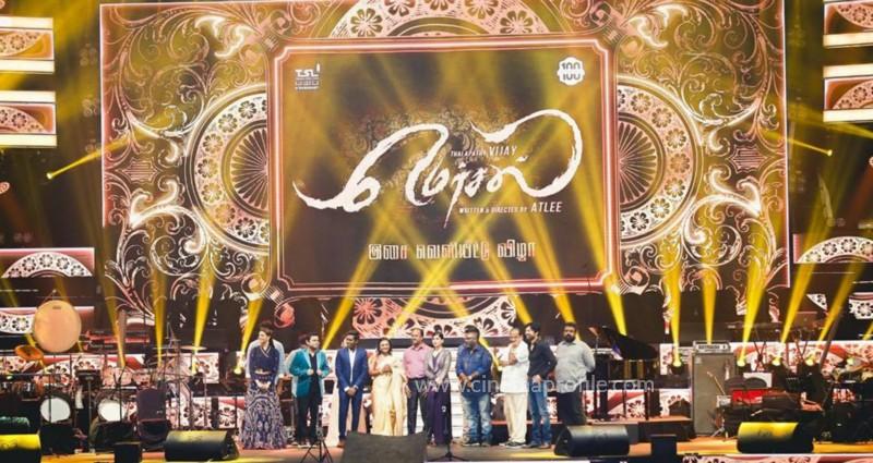 Mersal Audio Launch Live - Photos | Vijay | AR Rahman | Atlee | Dhanush | TSL 12
