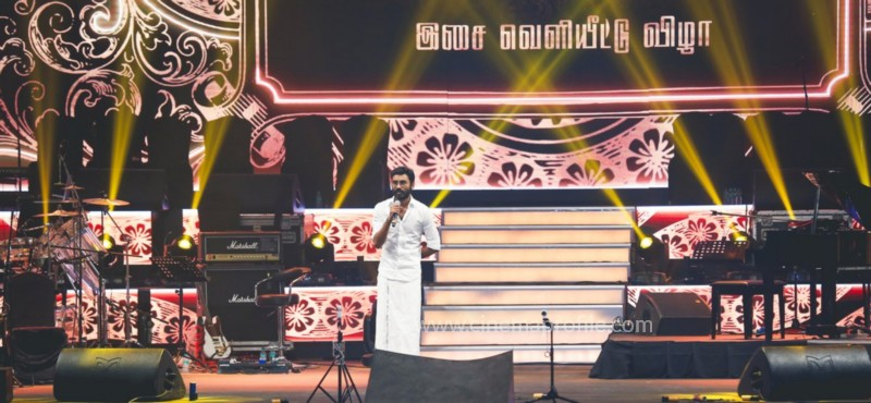 Mersal Audio Launch Live - Photos | Vijay | AR Rahman | Atlee | Dhanush | TSL 23