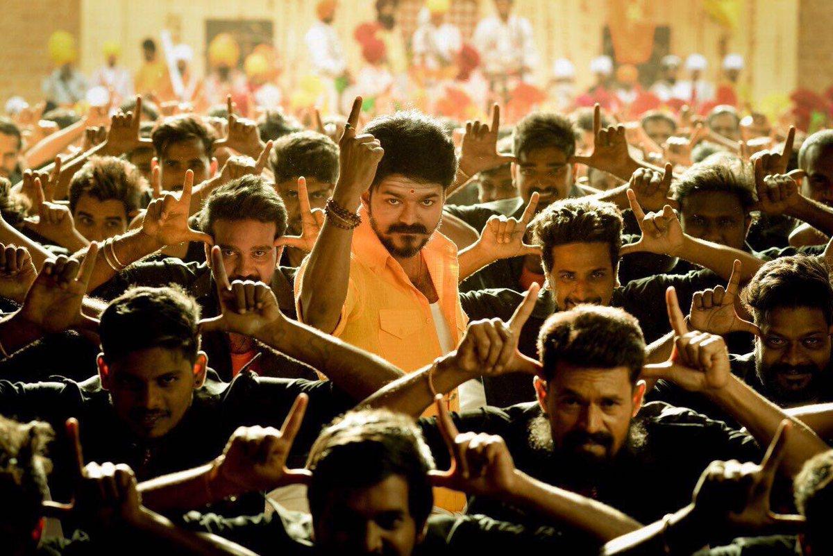 Vijay's Mersal movie exclusive stills 12