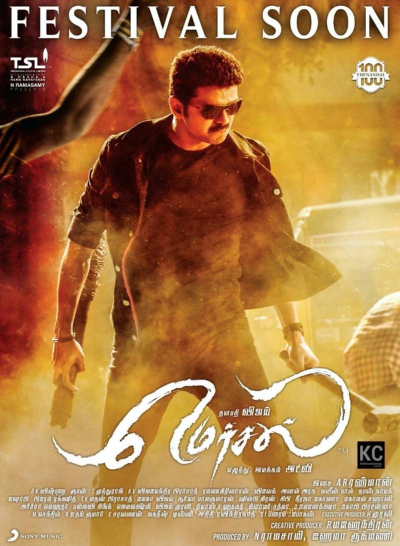 Vijay's Mersal movie exclusive stills 26