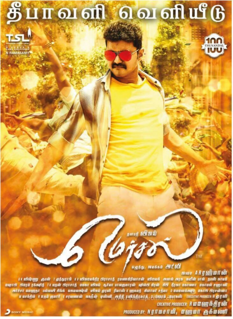 Vijay's Mersal movie exclusive stills 15