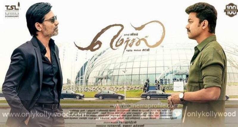 Vijay's Mersal movie exclusive stills 33