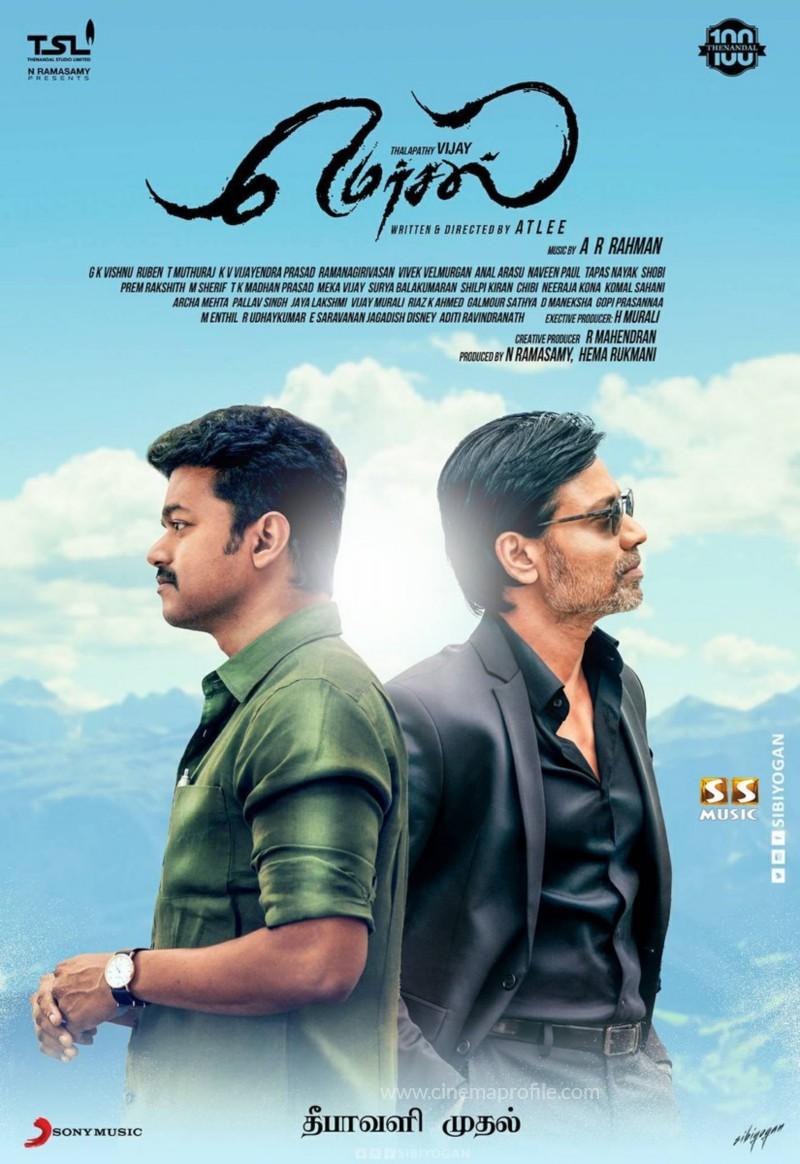 Vijay's Mersal movie exclusive stills 28