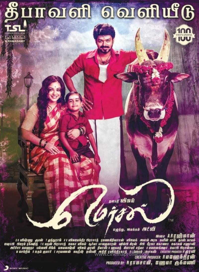Vijay's Mersal movie exclusive stills 8