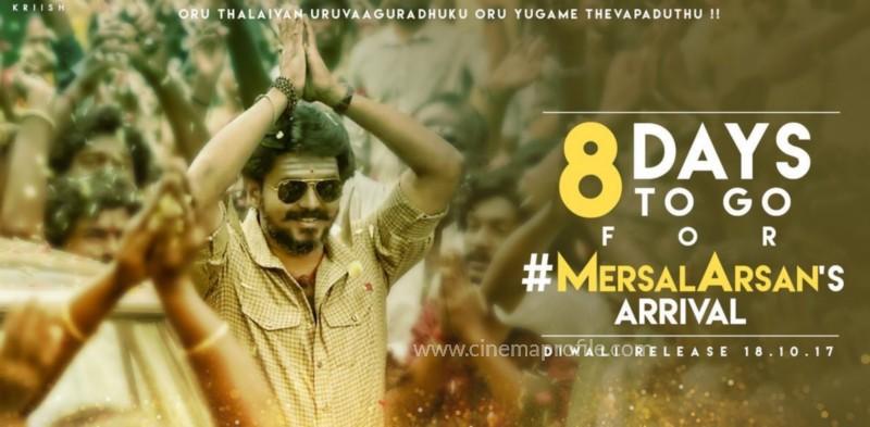 Vijay's Mersal movie exclusive stills 27