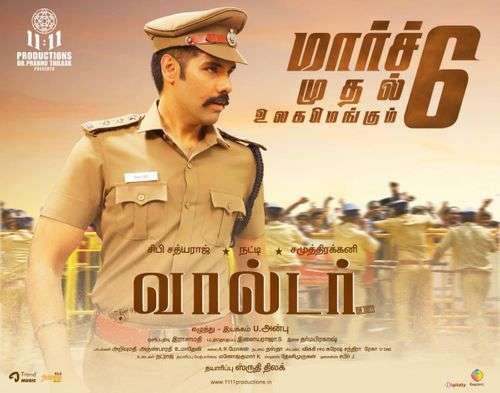 Walter Tamil Movie Posters 13