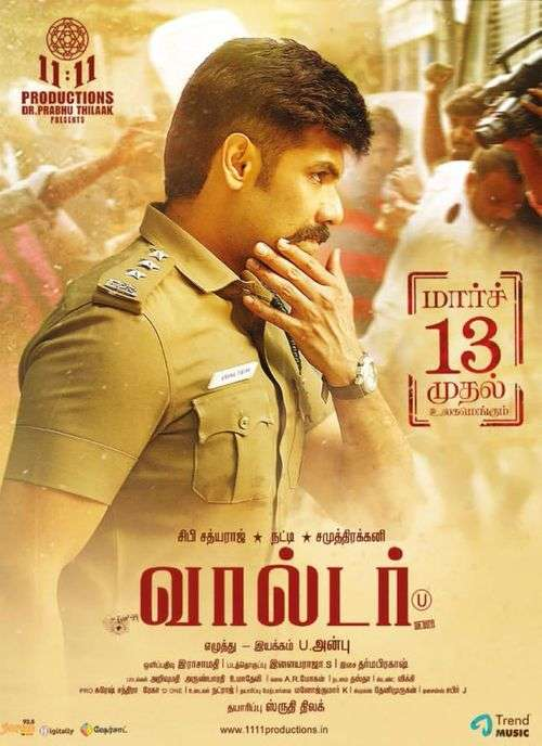 Walter Tamil Movie Posters 12