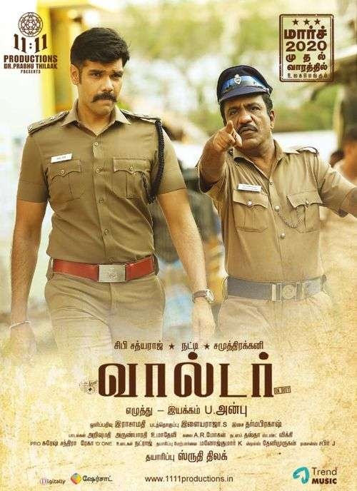 Walter Tamil Movie Posters 18