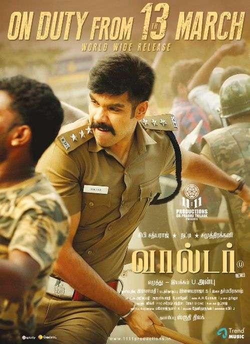 Walter Tamil Movie Posters 5